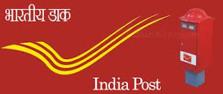 Indian Postal Department Admit Card