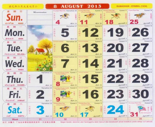 Tarikh Hari Raya Puasa Aidilfitri 2013 / 1434H Di Malaysia