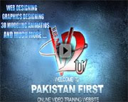 urdu videos training