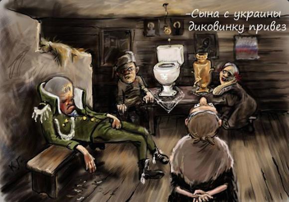 """При набеге на Коминтерново боевики """"ДНР"""" ограбили дома мирных жителей. Не брезговали и туалетной бумагой, видать у них совсем все плохо, - Аброськин - Цензор.НЕТ 7718"""