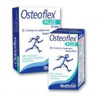 Osteoflex Plus για γερά γόνατα!