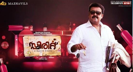 spirit malayalam movie song maranamethunna nerathu free downloadgolkes