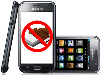 Is there any value pack or ICS update for Galaxy S? Samsung say No