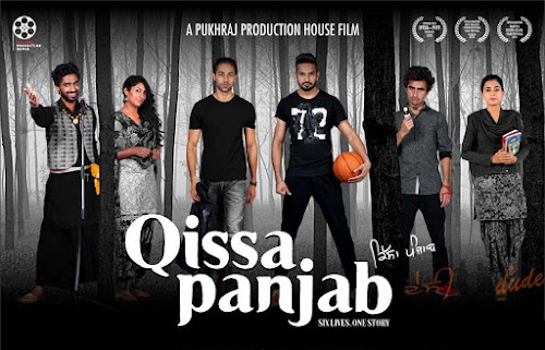 Poster Of Qissa Panjab 2015 Full Movie Download HD 720P ESubs Punjabi Movie