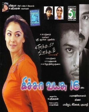 Kicha Vayasu 16 (2005) - Tamil Movie