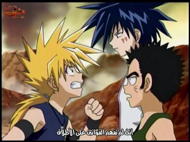 الانمي عالم الخيال MÄR مترجمه عربي