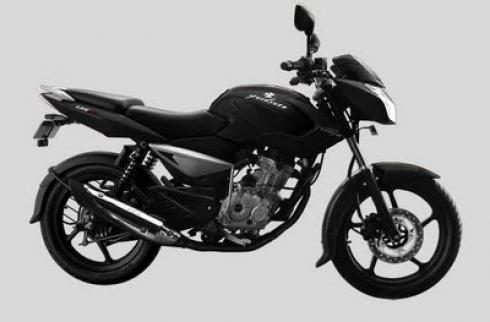 Kawasaki Rouser 200 Specifications