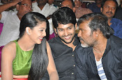 Hora Hori Audio release function-thumbnail-11
