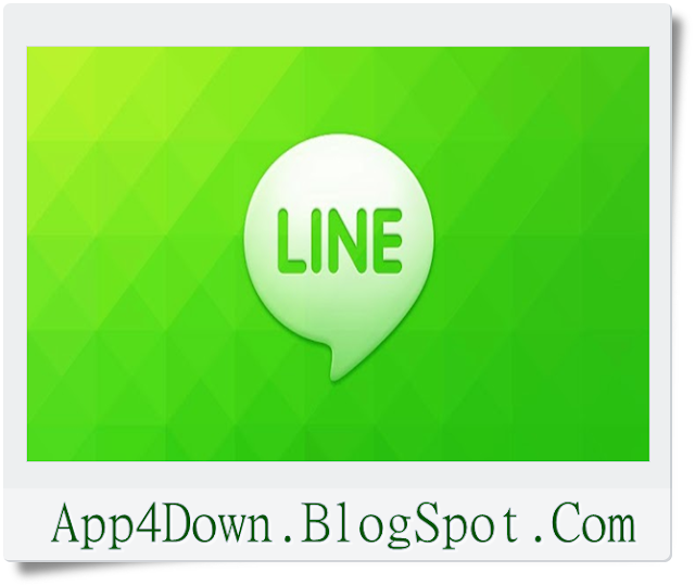 LINE 5.2.5 For Android APK File Free Download (Update)
