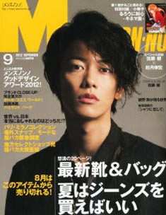 Men's Magazine : Men's Non-no