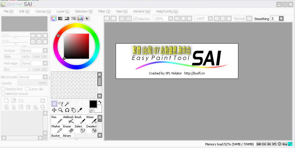 Paint Tool Sai Download Ita Windows 8 Free Full