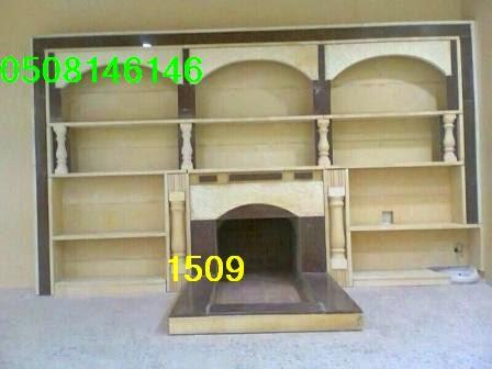 تصميم مدافئ بالحجر 1509.jpg