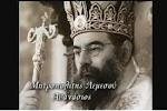 Metropolitan Athanasios Lemessou