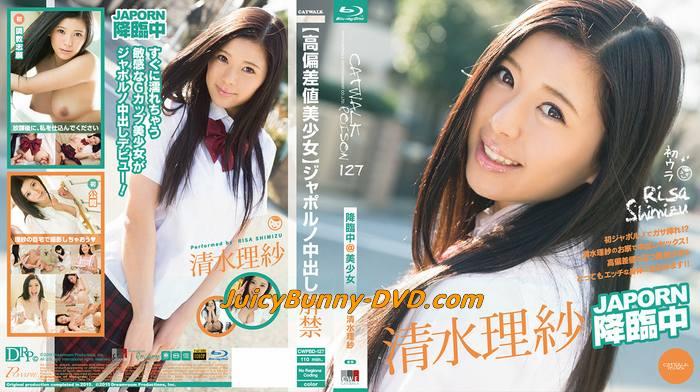 [Uncensored] 127 _Shimizu Lisa