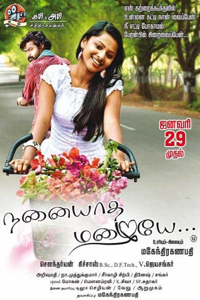 Watch Nanaiyatha Mazhaiye (2016) DVDScr Tamil Full Movie Watch Online Free Download