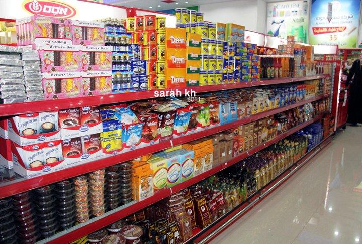 Beschrijving: http://3.bp.blogspot.com/-H4l847Y_x2g/TiK-ITk6trI/AAAAAAAAEc4/Yr7W8TONkxc/s400/metro4.jpg