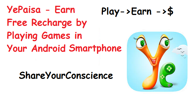 Earn Free Recharge by Playing Games in Your Android Device