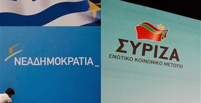 Η Διαπλοκή αποφάσισε : Μαζί Ν.Δ. και ΣΥΡΙΖΑ