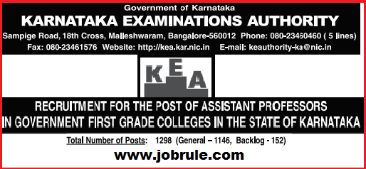 kea.kar.nic.in | KEA 1298 Assistant Professors Recruitment 2015 in Karnataka Government First Grade Colleges