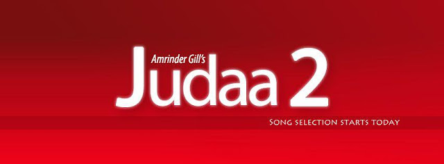 Amrinder Gill - Judaa 2 Music Album