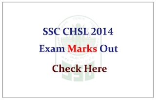 Staff Selection Commission CHSL 2014 Result Out