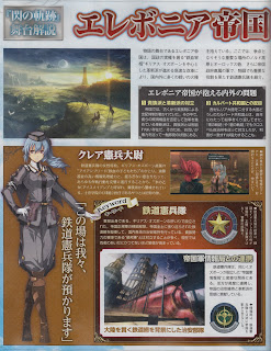 the legend of heroes sen no kiseki scan 3 The Legend of Heroes: Sen no Kiseki (PS3/PSV)   Dengeki PlayStation Magazine Scans