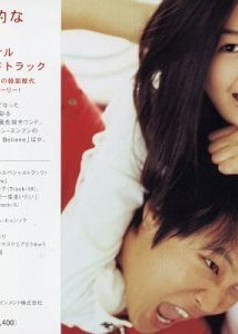 My Sassy Girl BRrip