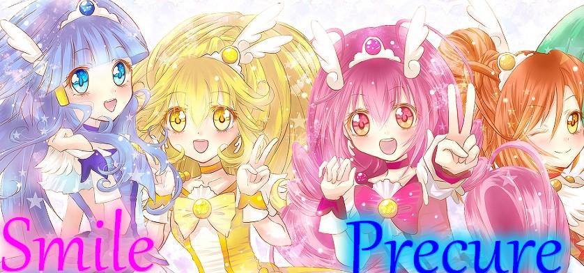 Smile Precure