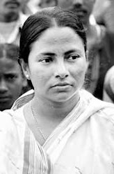Mamata Banerjee at the beginning of her political carrier