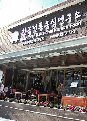 Jilsiru, 韓式果子店, institute of traditional korean food