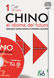 Curso de Chino - Promociones El Mundo