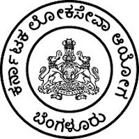 KPSC Recruitment 2013 - Excise Sub- Inspectors and Excise Guards
