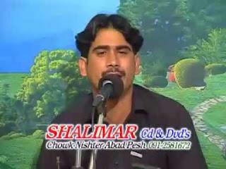 Pahsto Singer Nihar Ali Mp3 Music