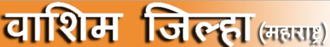 ZP Washim  Logo