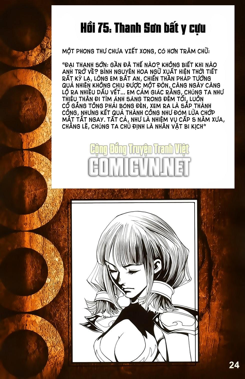 Dong Binh Thiên Hạ chap 75 - Trang 2