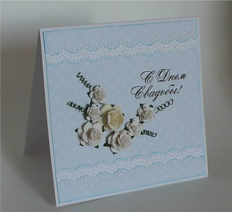 Поздравительные открытки с днем свадьбы своими руками