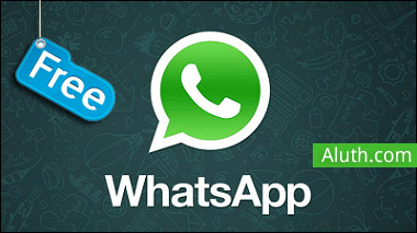 http://www.aluth.com/2016/01/whatsapp-will-soon-be-free.html