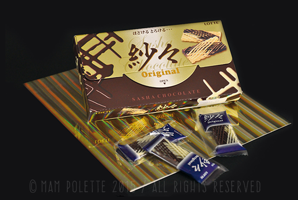Emballage-Sasha-Chocolate-Original-Packaging-Lotte