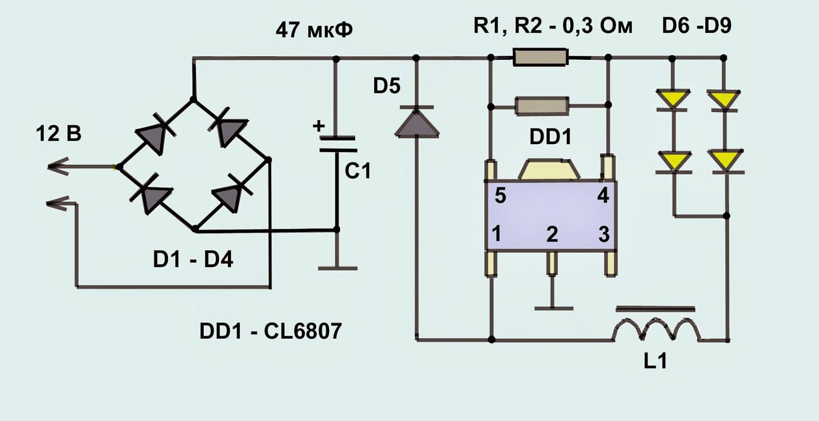 схема подключения ламп 12 вольт