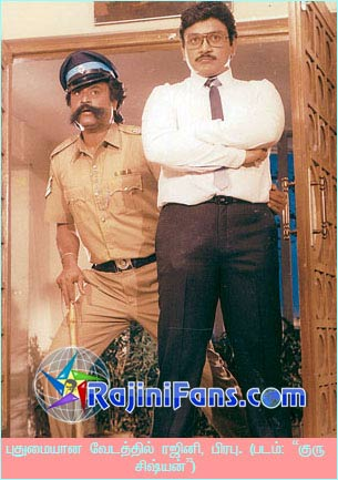Super Star Rajinikanth Pictures 24