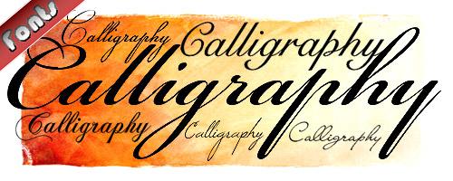 PF School: 10 Free Best Calligraphy Fonts