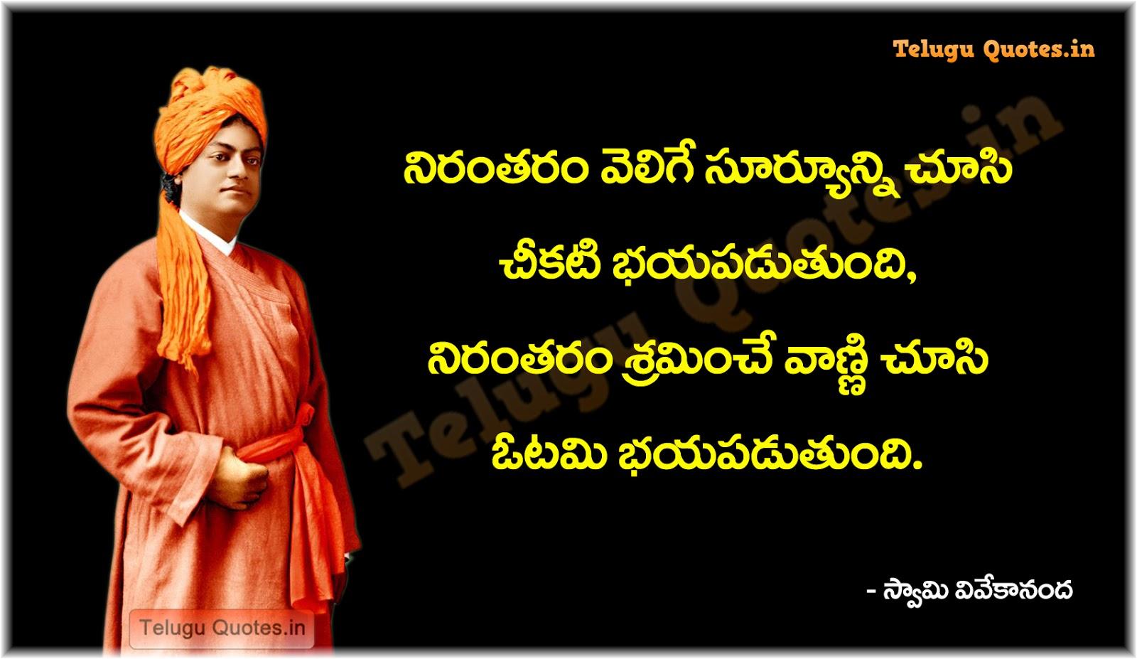 the life of swami vivekananda Swami vivekananda (bengali: [ʃami bibekanɔnd̪o] ( listen) 12 january 1863 – 4 july 1902), born narendranath datta (bengali: [nɔrend̪ronat̪ʰ d̪ɔt̪o]), was an indian hindu monk, a chief disciple of the 19th-century indian mystic ramakrishna.