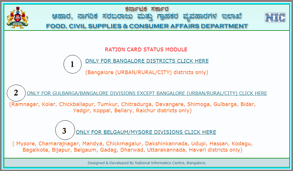 Check online result of 8 class 2016