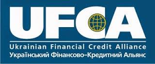 УКРАИНСКИЙ ФИНАНСОВО-КРЕДИТНЫЙ АЛЬЯНС (официальный логотип)