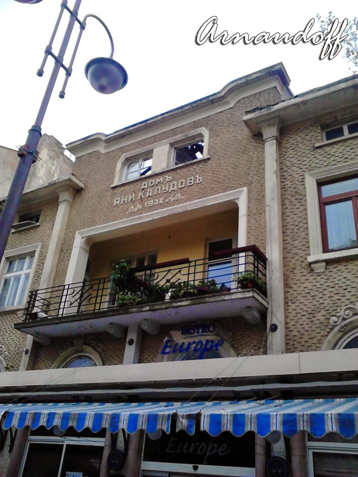 Сграда паметник на културата във Варна