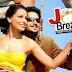 Jodi Breakers online con subtítulos en español