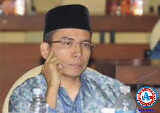 NTB Tunggu Keputusan Menteri BUMN Terkait BTDC