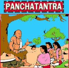Panchtantra Gujarati E-book