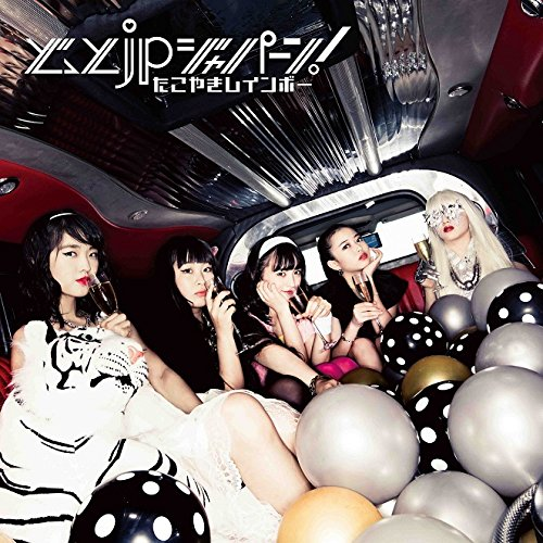 [Single] たこやきレインボー – どっとjpジャパーン!  (2016.08.24/MP3/RAR)