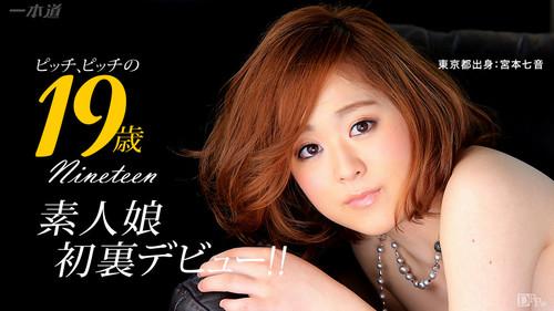 Watch JAv Doremi Miyamoto 052815_087 [HD]